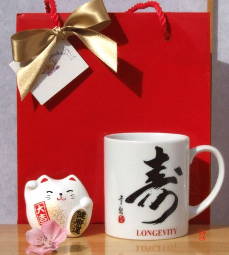 Gift Bag - Lucky Cat white round for health & white Longevity mug – Waving Maneki Neko
